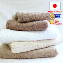 Wide variety of high quality hotel towel of fingertip towel for sale made in Japan