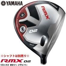 Yamaha 2015 model inpres X RMX 02 drivers one pieces of club head rmx yamaha golf driver
