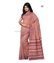 Cotton Sarees Blouse Designs