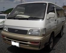 Toyota Hiace 4x4 Diesel 1995