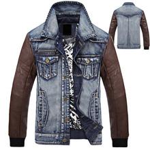 jeans cold fashion winter cheap