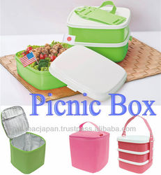 Lunch boxes bento outside picnic box large plastic container