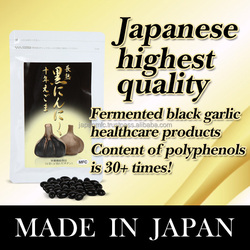 Natural and Japanese garlic extract Black Garlic with effective made in Japan