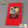custom printed compound coffee bag with valve wholesale