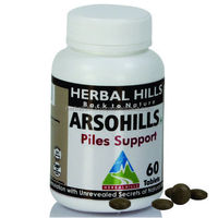 Dietary Supplement for piles Treatment / Piles Medicine