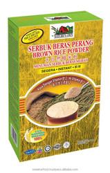 Instant Brown Rice Powder - 500g/Box, Sugar Free Health Supplements Food , Vegetarian & Vegan Diets, Good For Diabetic Patient.