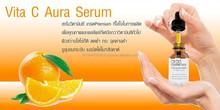 Vita C Aura Serum/ super whitening/ hight quality serum/oem/herbal