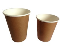 Promotional Double Wall Paper Coffee Cup