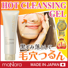 Anti-aging japanese make up remover Hot cleansing gel cosmetic skin care products