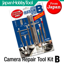 Easy to use and Unique repair tool for canon eos 5d mark ii digital slr camera at reasonable prices , OEM available
