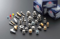 Japanese top share grease fittings , grease nipple cap also available