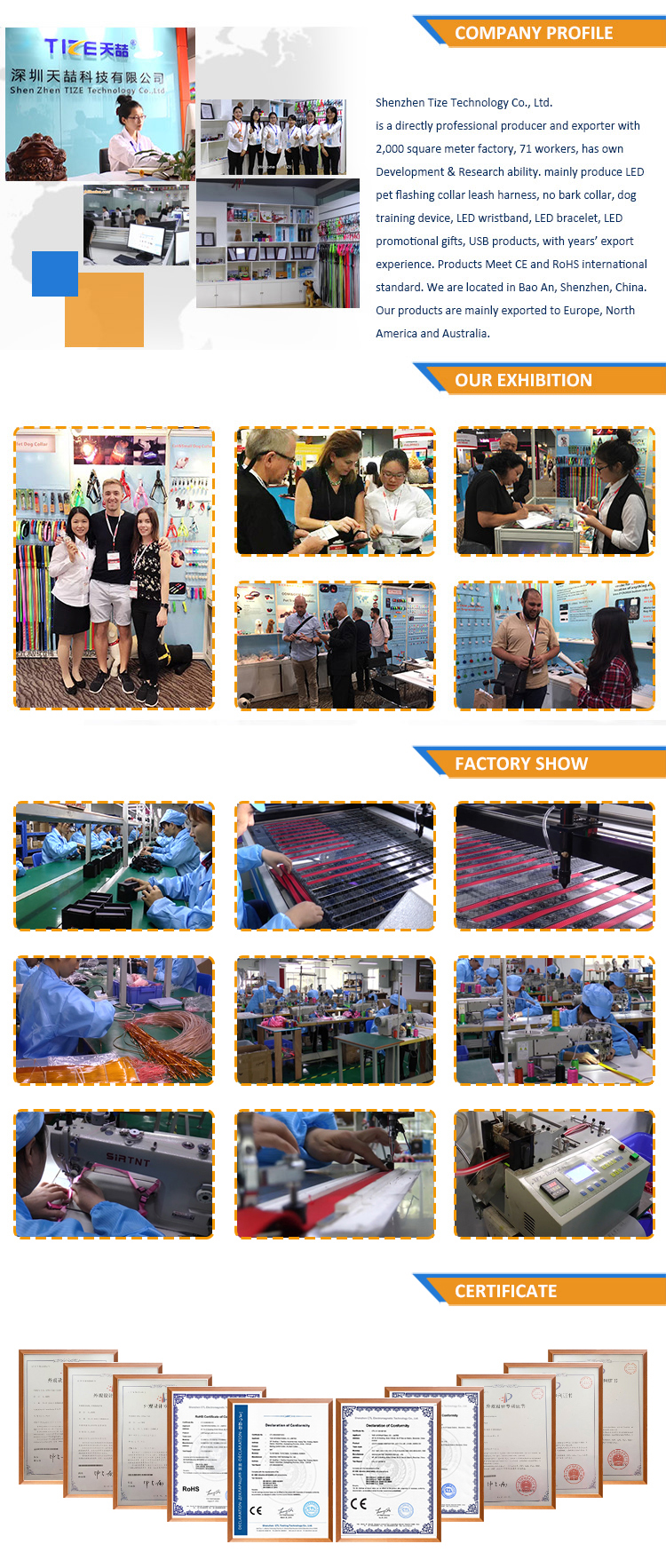 2-company profile+exhibition+factory show_pet.jpg